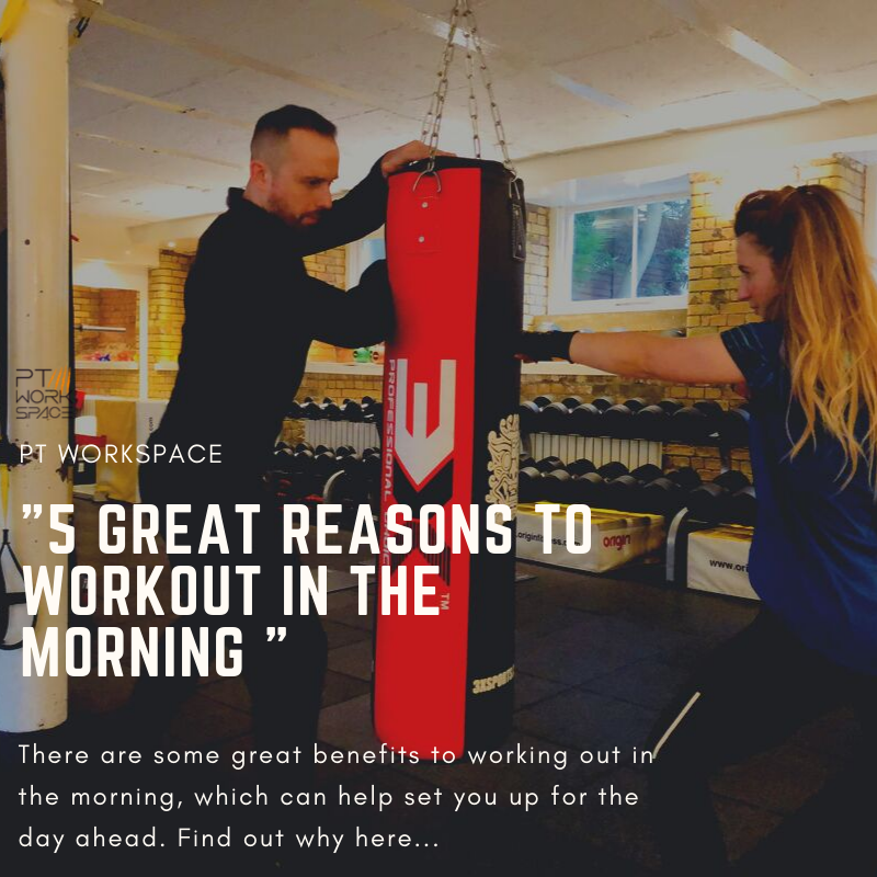 5 Great Reasons to Workout in the Morning